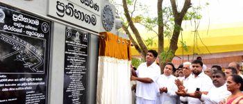 """Prathibhagama"" The 23rd Model Village - Tirappane, Anuradhapura"