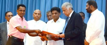 "Granting of ""Semata Sevana"" Scattered Housing Loan – Colombo District"