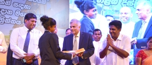 Deeds for 3000 residents in Colombo District