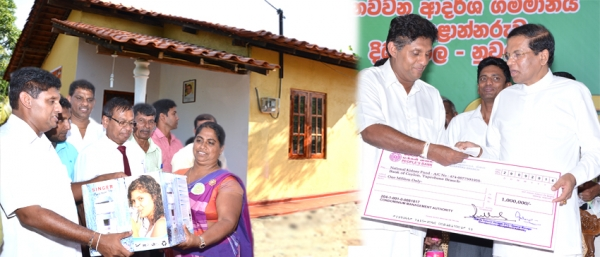 Housing Programme for Kidney Patients