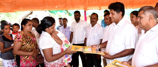 HOUSING LOANS FOR RECIPIENTS IN BANDAGIRIYA, HAMBANTOTA DISTRICT