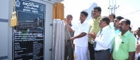 "Vesting of the 18th model village ""Sandarivigama"" In the public"