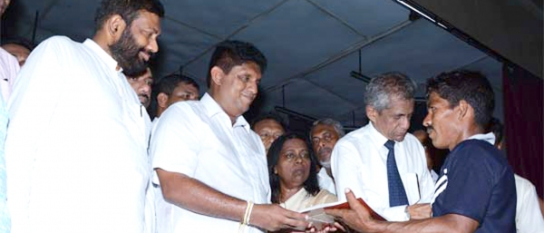 Hon. Minister Sajith Premadasa distributed financial grants among housing beneficiaries in Ampara District