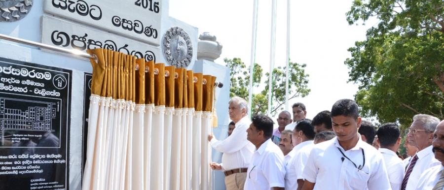 development of sri lanka essay Poor governance can be viewed as a major constraint to the development of a country through a brief political history of sri lanka this section will.
