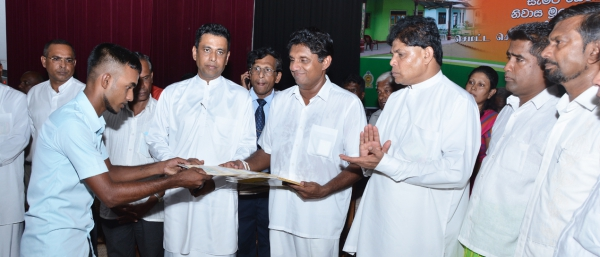 HOUSING LOANS FOR BENEFICIARIES IN GALLE DISTRICT