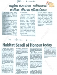 Habitat Scroll of Honour today (07.10.1991 The Island)