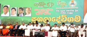 "SRI LANKAN PRESIDENT CEREMONIALLY DECLARED OPENED ""SUGALADEVI MODEL VILLAGE"" IN POLONNARUWA WITH THE COMMEMORATION OF WORLD HABITAT DAY - 2016"